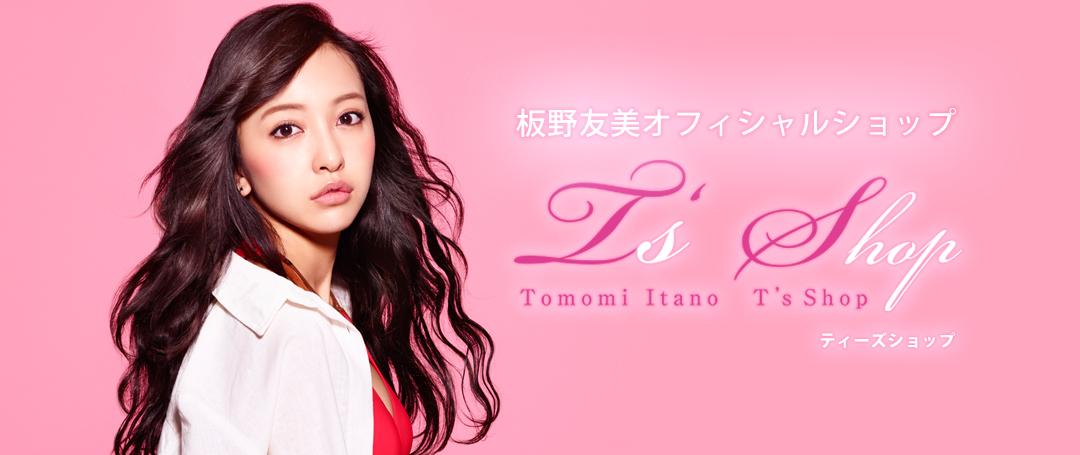 T's Shop / 板野友美オフィシャルショップ